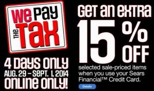 Sears指定产品免税另打8.5折,需使用Sears信用卡结账