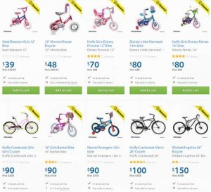 11款儿童及成人自行车清仓,优惠10-38元