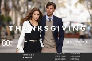 感恩节Canada Goose, MK, Coach, UGG等40大名牌服饰手袋皮鞋等样品2折起大清仓(10月9日-13日)