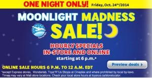 Toys R Us疯狂午夜销售现在开始!
