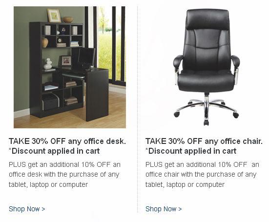 办公家具及办公椅格外3折特卖,与电脑、平板同买再打9折