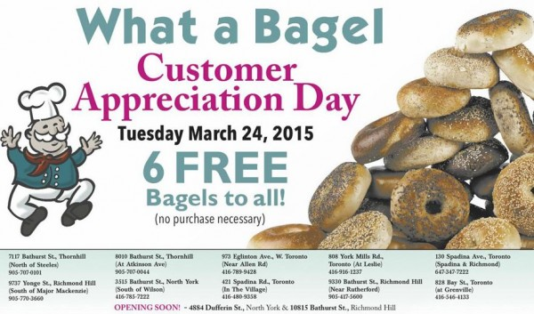 What a Bagel 3月24日答谢消费者赠送6个价值5.94元Bagel硬面包圈,无需购物!