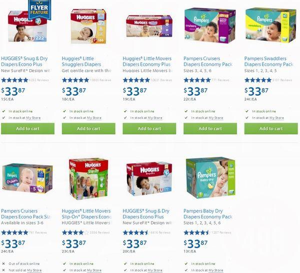 8款Huggies & Pampers婴儿纸尿布6.7折33.87元特卖
