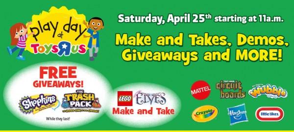 Toys R Us FREE Play Day今日11点起店内举行