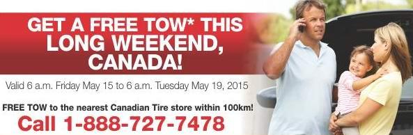 Canadian Tire 5月19日前免费提供Roadside Assistance拖车服务