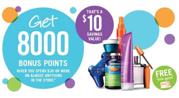 Shoppers Drug Mart持积分卡购物满30元送价值10元8000积分,仅限明日(5月27日)