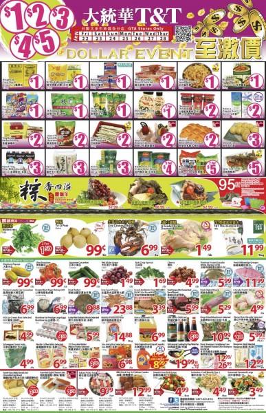 大统华超市本周(2015.5.22-2015.5.28)打折海报