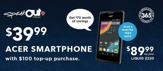 Acer Liquid Z220 4寸屏智能手机,可双卡待机