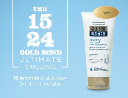 免费申请Gold Bond Ultimate Healing Hand Cream护手霜试用装