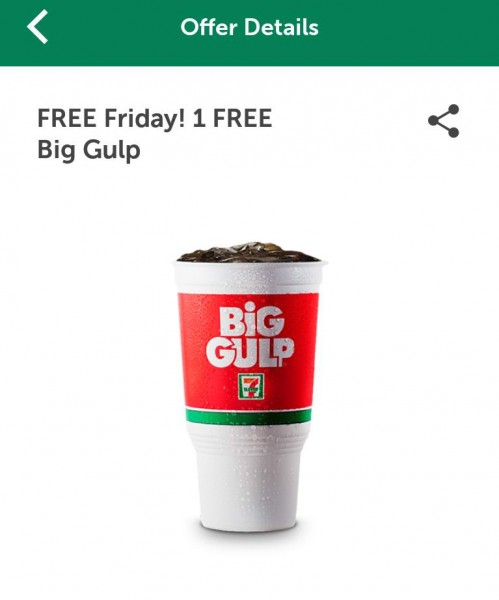 5月8日7-Eleven免费活动,任意大小Big Gulp,送完为止!