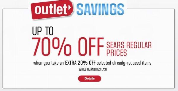 Sears Outlet区指定列表产品3折起清仓,额外再打8折