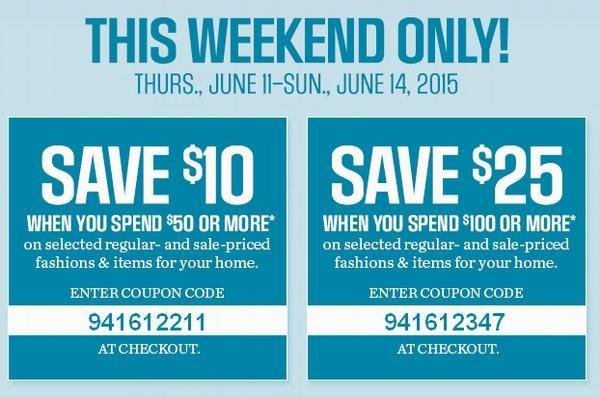 Sears本周(2015.6.11-2015.6.17)打折海报及优惠10元-25元折扣码