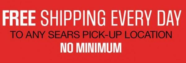 Sears即日起店内取货免费了!