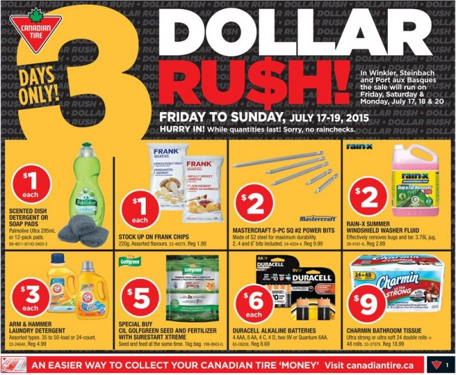 Canadian Tire Dollar Ru$h促销活动,精选商品1-20元特卖,仅限7月17日-19日