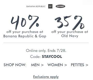 Banana Republic、GAP网购额外6折,Old Navy额外6.5折,7月28日前有效
