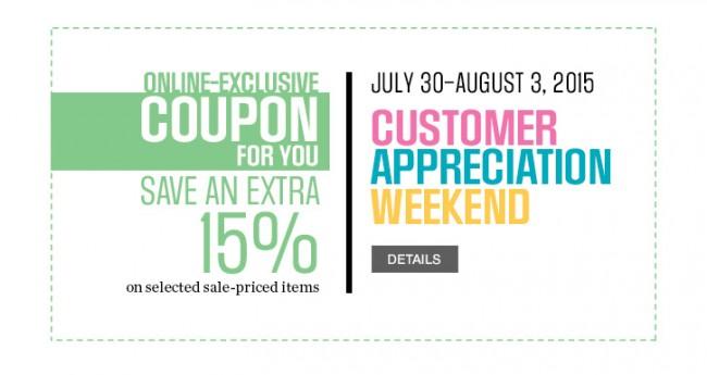 Sears本周末(8月3日前)为答谢消费者,指定类别已打折商品额外8.5折