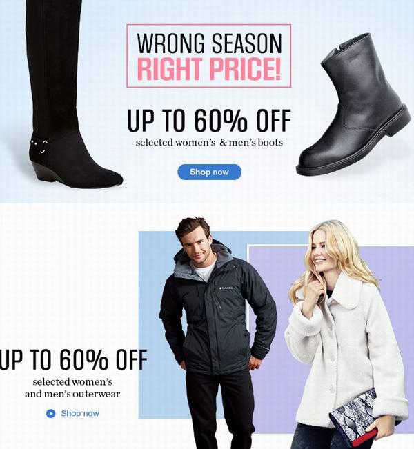 Sears反季节特卖,男女冬装、冬靴、圣诞装饰品及床上用品4折起