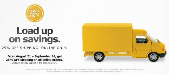 Ikea 8月31日-9月14日网购运费7.5折,另有成人、儿童、婴儿床架8.5折特卖