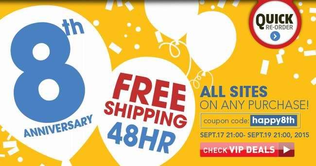 123inkcartridges网店8周年庆,48小时全场免邮,清仓特卖区0.1元起
