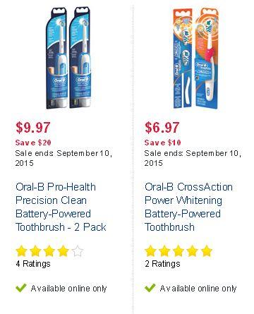 Best Buy两款Oral-B电动牙刷6.97-9.97元清仓!