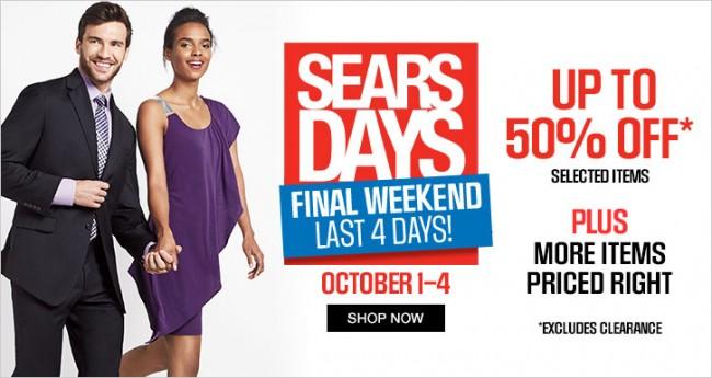 Sears 周末10月1日-4日特卖,成人儿童服饰鞋子4.5折起,首饰手表4折起,床上用品5折起,床垫4折起,厨房用品6折起,大小家电特价销售!
