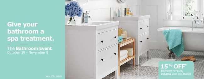 10月19日-11月9日IKEA所有水槽、水槽柜、水龙头、浴室橱柜、镜子等浴室用品8.5折特卖