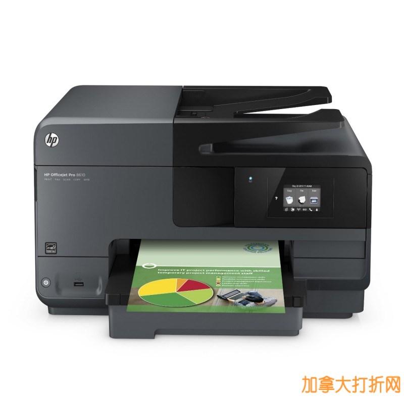 HP 8610 无线彩色商用喷墨打印机特卖109.99元,原价299.99元,包邮