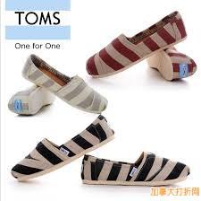 Toms 网购星期一! 新款鞋子低至7.5折再额外9折优惠!包邮