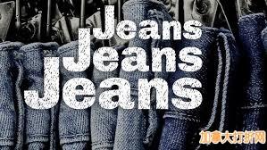Parasuco Jeans官网星期一!全场8折优惠,包邮