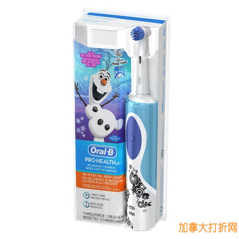 Oral-B 欧乐B 卡通儿童健康牙刷 24.97加元,原价 34.99加元