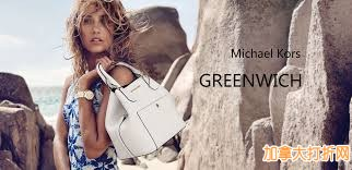 MICHAEL MICHAEL KORS Greenwich 大号手提包特卖193.2元(多色可选),原价368元,包邮