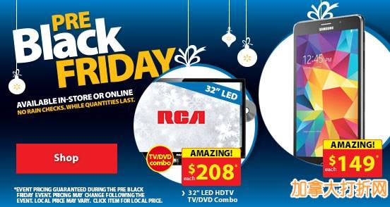 Walmart 黑色星期五预卖!200余款电视、笔记本、铲雪机、Lego玩具、家用电器、厨房用品、吸尘器、健身器材等全部特价销售!