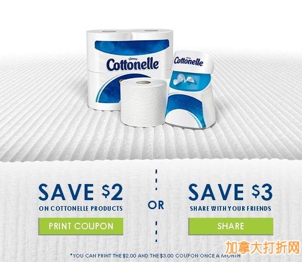 Walmart 多款Cottonelle超软卫生纸半价特卖,另再立减3元!折后12卷只需2.98元!