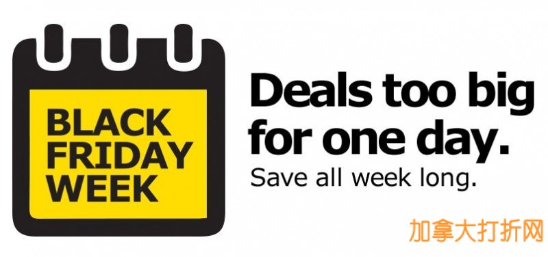 IKEA 黑色星期五特卖活动开售,布艺沙发返款15%,电视柜8.5折,黑色星期五11月27日8点,店内购物前200人送50元折扣券,前500人送早餐券