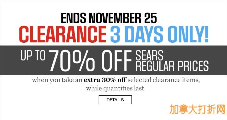 Sears Outlet 黑色星期五预卖,清仓区商品2.5折起,额外7折!11月25日截止