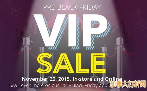 Best Buy 本周四(11月26日)黑色星期五VIP预卖折扣预览
