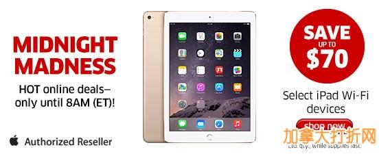 The Source 黑色星期五疯狂午夜,多款iPad及相关配件特卖!