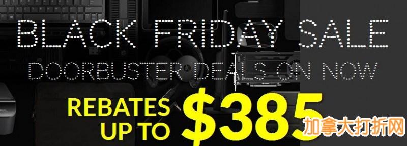 HP黑色星期五特卖开售!笔记本电脑299元起,打印机3.3折起,指定款背包、鼠标键盘等6折起,全站满75元立减15元!还有最高立减70元或额外8.5折等多重优惠!