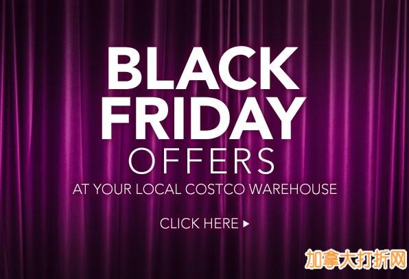 独家实拍,Costco黑色星期五店内清仓、特卖品最全汇总,折扣有效期至下周日(12月6日)!