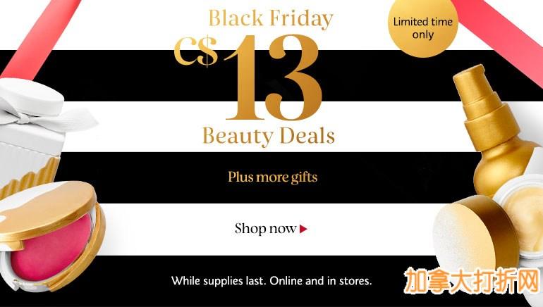 Sephora丝芙兰黑色星期五特卖活动开售!最高价值73元化妆护肤美容产品全部只卖13元!特卖区另有更多折扣!购物还有礼包送!