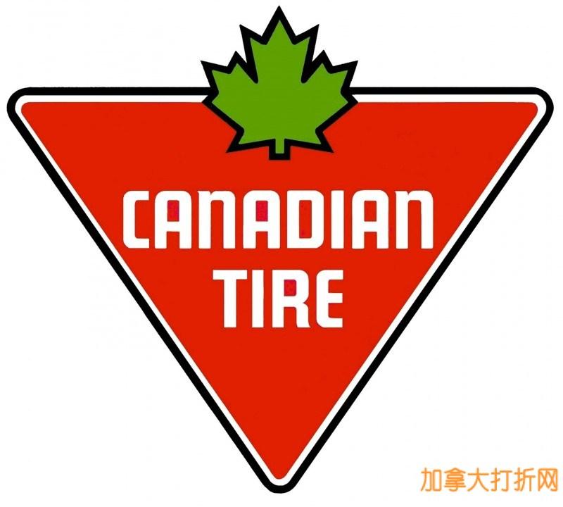 Canadian Tire 网购星期一特卖开抢了,全场2折起!