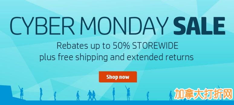 HP网购星期一开卖,全站3折起,另有多重额外优惠!