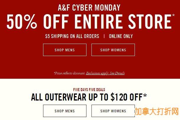 Abercrombie & Fitch 网购星期一开卖,全场服饰5折,冬衣外套最高立减120元!