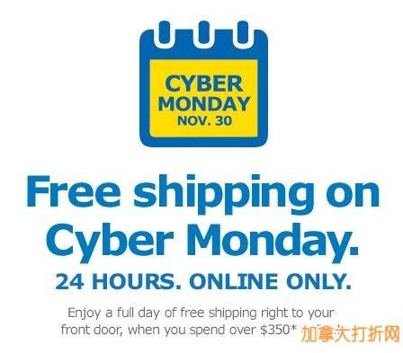 IKEA宜家家居网购星期一开卖,网购满350元包邮!