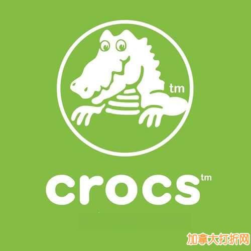 Crocs卡洛驰鳄鱼鞋网购星期一特卖开售!doorbusters抢购区2.5折起!全场(含特卖区)额外6折!