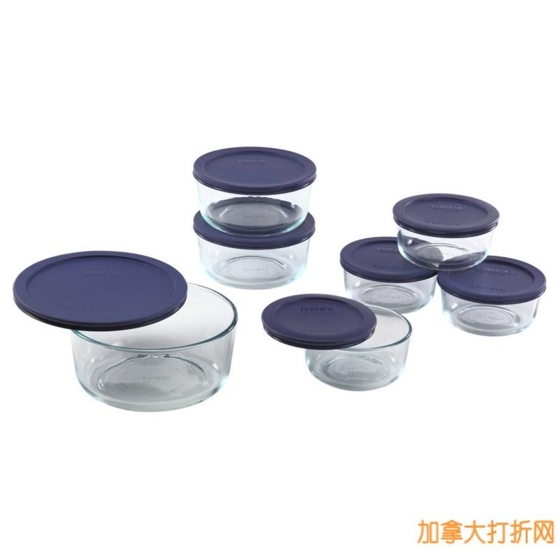 Pyrex 14pcs 7套玻璃保鲜盒5.2折19.99元包邮!
