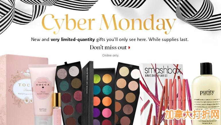 Sephora丝芙兰网购星期一开卖!指定款美妆护肤品2.2折起特卖!满25元送面膜和7件套神秘试用套装,特卖区另有更多折扣!购物还有礼包送!