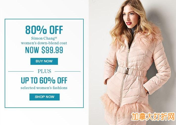 SIMON CHANG Women's Down-Blend Coat 女款羽绒服(4色可选)2折99.99元特卖,再立减10元并包邮!仅限今日!