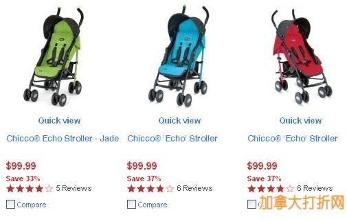 三款Chicco Echo Stroller婴儿推车99.99元特卖,再额外立减10元!上千款婴幼儿用品5折起特卖!
