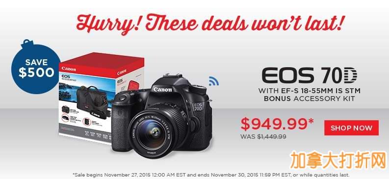 Canon佳能黑色星期五特卖开售!指定款单反相机、数码相机、单反镜头、摄像机、打印机等最高立减550元,购买单反相机再买长焦镜头只需再花99.99元!全场包邮!